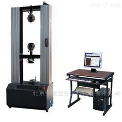 材料电子万能拉力试验机