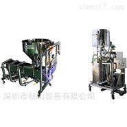 日本yumeal连续喷射清洗豆(谷物)/发送机