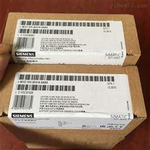 模块6ES7332-5HD01-0AB0