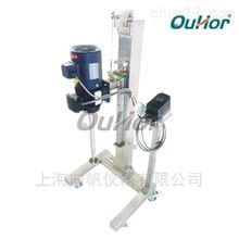 MA90 高剪切分散乳化机