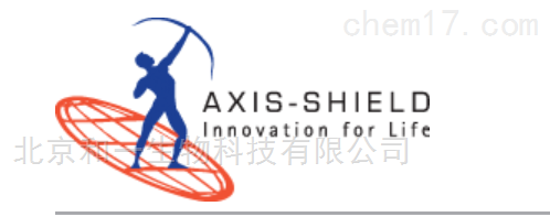 Axis-Shield国内授权代理