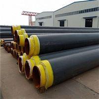 DN500直埋式塑套钢供暖保温管道厂家报价
