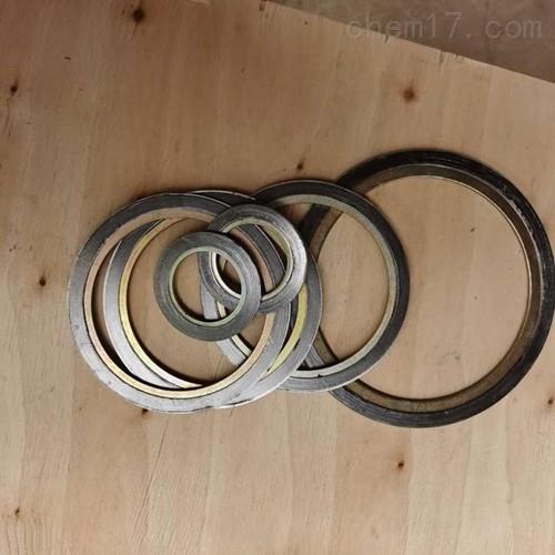徽州区供应不锈钢201金属缠绕垫片生产商