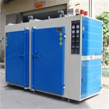 丝印烤炉厂家专注生产丝印环保烘干炉