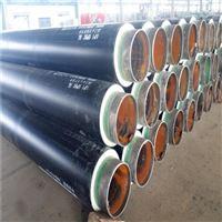高密度聚乙烯防腐直埋夹克保温管生产加工
