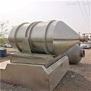 回收各类二维运动混合机 药用设备