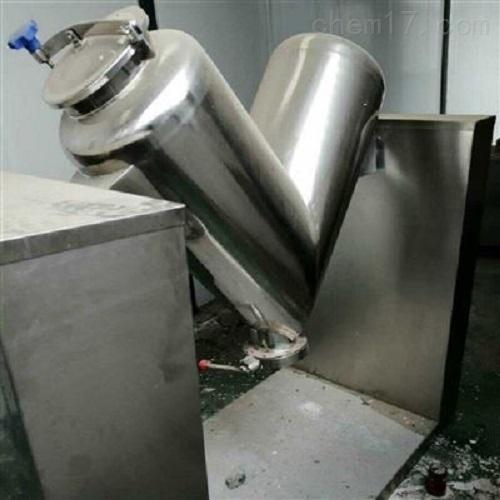 回收二手三维混合机