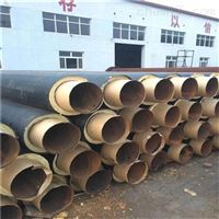 DN450塑套钢直埋式供暖保温管道供应价格