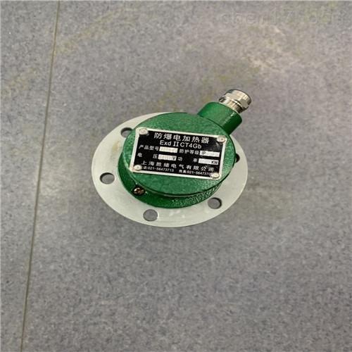 SRY6-9型护套型电加热器
