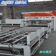 th001模方式匀质板设备直销生产商