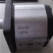 ATOS齿轮泵PFG-327-D-RO仓库发货
