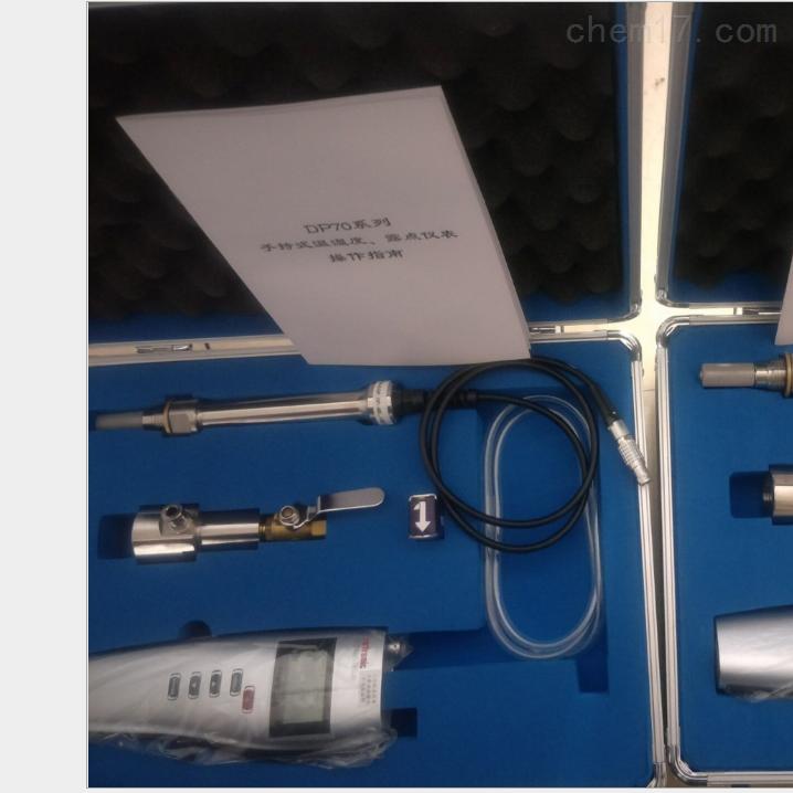 高精度温湿度露点仪DP70B-3X