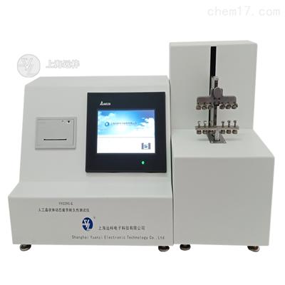 YY0290-G人工晶状体动态疲劳耐久性测试仪生产厂家