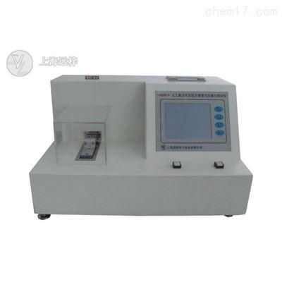 YY0290-F人工晶状体压缩力测试仪