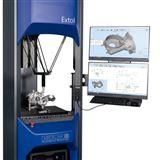ExtolABERLINK XTREME升级版现场三坐标测量仪