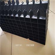 600-140无动力喷雾冷却塔收水器厂家