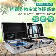 FK-GP02高精度土壤养分速测仪