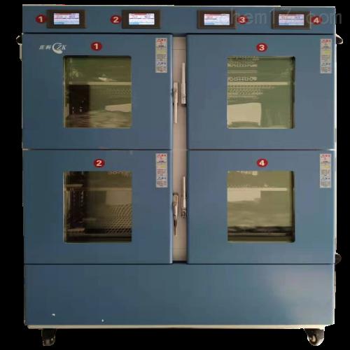 综合药品多箱式稳定性试验箱