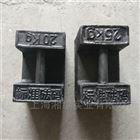 标准等级M1级25kg锁型铸铁砝码-带调整仓