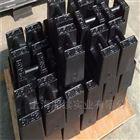 电梯检测手提式25kg锁型铸铁砝码,方便快捷