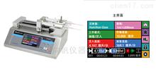 TYD02-02型实验室 双通道注射泵