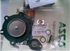 防爆电磁阀WSNF8327A112维修包