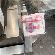 回收闲置制药设备,二维混合机