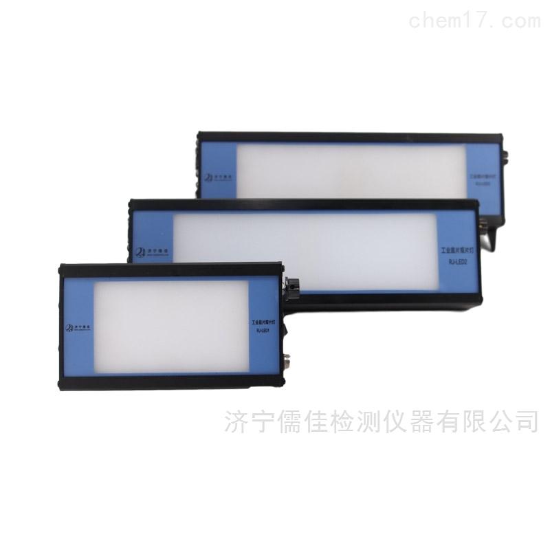 RJ-LED1型微型工业观片灯