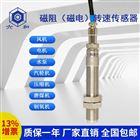 SZCB-01 SZCB-02 SZCB-03泵用转速传感器