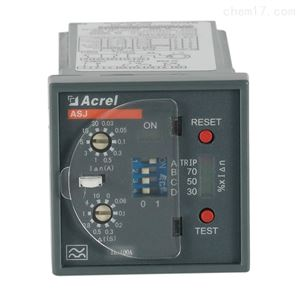 ASJ20-LD1C剩余电流继电器 电流越限/互感器断线报警