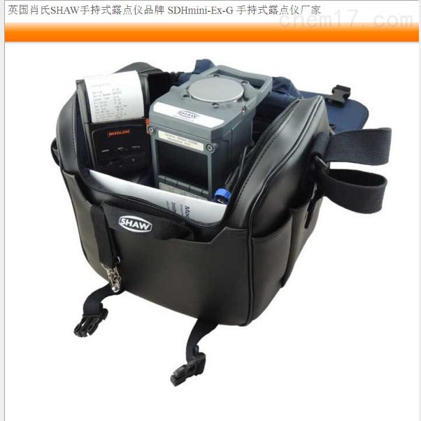 便携式SDHmini-Ex肖氏露点仪