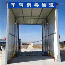 黑龙江猪场门口车辆消毒设备