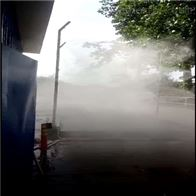 湖南车间喷雾湿器降温