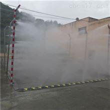 山西车间喷雾湿器降温