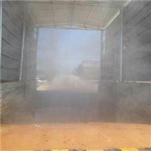 新疆养殖场车辆消毒