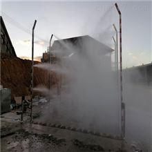 西藏喷雾除臭养猪场消毒系统