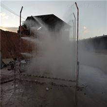江苏养殖场猪场消毒机