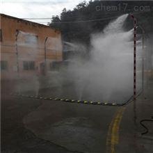 吉林喷雾除臭养猪场消毒系统