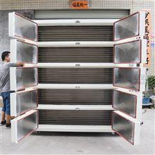 XUD电镀水分烘箱多合一组合式精密小件热风烤箱