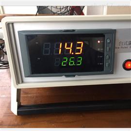 FT80-2X臺式露點儀