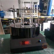 GY-DSGHX归永实验型光化学反应仪价格