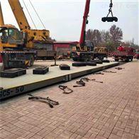 120吨电子汽车衡/3x18米四节汽车地磅价格