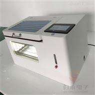 GY-ZDCY-12S农残检测全自动氮吹定量浓缩仪