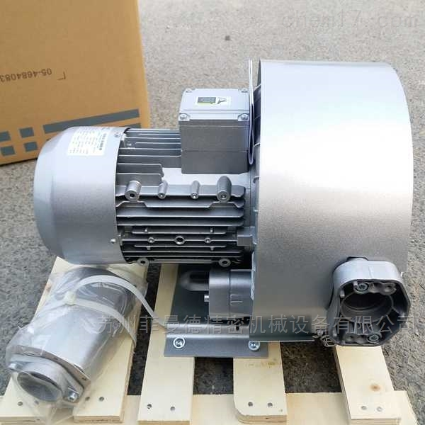 2HB520HH57高压风机