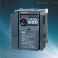 FR-A840-00930-2-60三菱变频器FR-A840