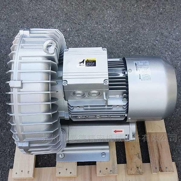 4000w旋涡气泵