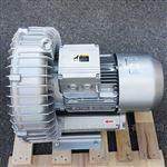 增氧漩涡气泵