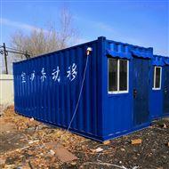 移动集装箱养护室