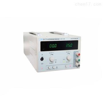 DH1716-2D北京大华20V/50A单路线性直流电源
