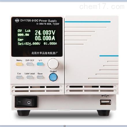 系列高精度系統型直流電源